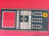 珊星(三星)電腦面板貼紙,按鍵紙,面膜紙,薄膜開關