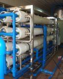 广州直饮水工程机 供1000人使用的直饮水设备 大型纯水机