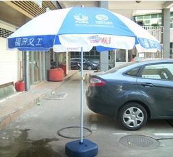 西安策腾广告伞批发 礼品广告伞 折叠伞 彩色伞