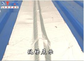 彩钢板屋面 防水卷材 粘接缝隙 防水专用材料 粘缝牢