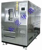 快溫變試驗箱/快速溫度變化試驗箱