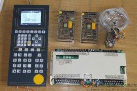 弘訊AK580/AK668電腦,M5C注塑機電腦,弘訊A62,A63注塑機電腦