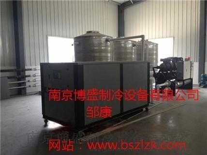 反应釜行业用冷水机-首选南京博盛制冷