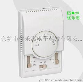 机械式温控器开关 中央空调温控器,中央空调开关定做 旋钮温控器