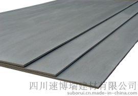 四川供给硅酸钙板
