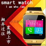 GVO9智慧手錶手機安卓蘋果相容可插卡通話防水拍照觸屏穿戴