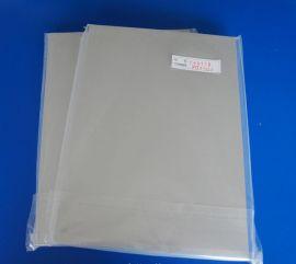 A4PVC彩喷银色证卡层压打印料