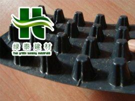 供应连云港屋顶绿化排水板,车库排水板*
