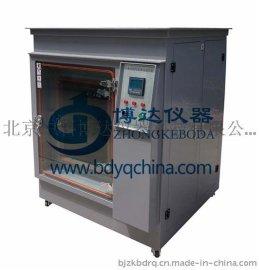 北京二氧化硫试验箱价格/成都硫化氢试验箱厂家