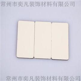常州外墙铝塑板 优质内外墙装饰材料象牙白色 量大从优 批发