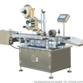 霄腾PM-100A 分页贴标机 自动贴标签机 贴标机生产厂家 不干胶贴标机 专业贴标机厂家