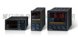 厦门宇电AI-516P程序型人工智能温控器/调节器/温控表/温控仪/数显表/变送器/二次仪表/温度开关/替换欧姆龙omron