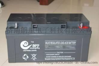 創寧NP-XA1250CH/12v50AH鉛酸備用蓄電池