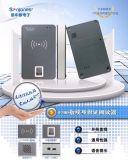 新中新指紋身份閱讀器F200 指紋身份識別儀 讀卡器