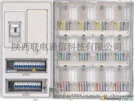 西安UETX智能防盗电表箱