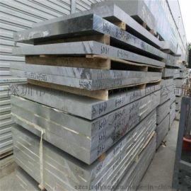6061氧化拉丝铝板 进口**铝板 7075硬质铝板