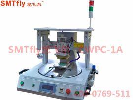 深圳厂家特价直供焊锡机 双工位脉冲焊接机,CWPC-1A