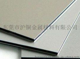 厂家直销 6061铝板,6061拉丝铝板,6061喷砂铝板