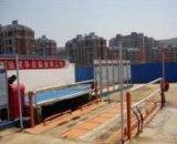 来自中国建筑之乡的工地洗轮机洗车机质量有保证