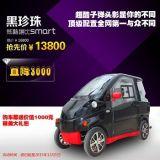 重庆电动四轮代步车 老年人代步车