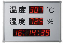 LED时钟显示屏NTP校时TCP网络校时电子钟定制时间温度电子看板