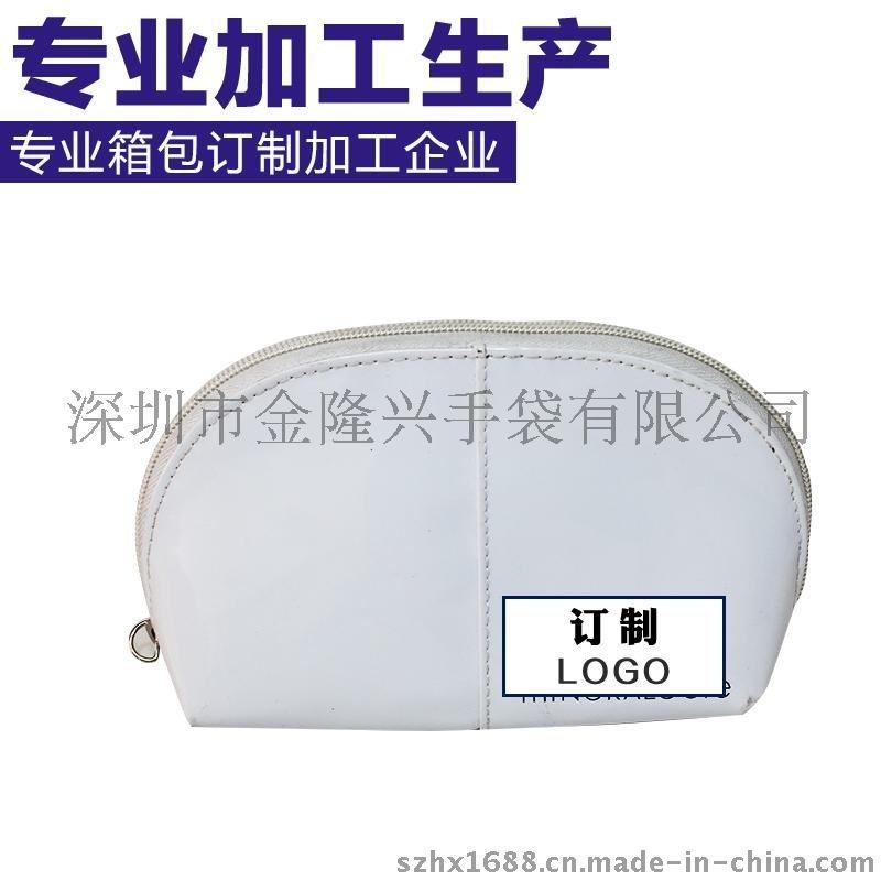 日本光胶PVC化妆包贝壳化妆包深圳化妆包厂家量大价优