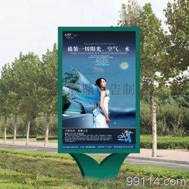 通化绿化带广告换画滚动灯箱