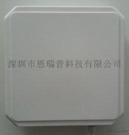 恩瑞普 NRP-R200 超高频中距离读卡器(9dBi)
