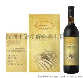 深圳红酒标签
