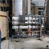 广州超纯水设备_酿酒行业纯水设备_中小型饮料加工设备