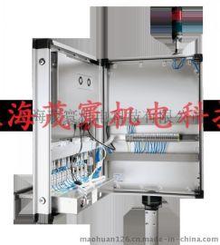 上海人机界面悬臂控制箱生产商