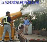 供应山东济南钢厂煤厂除尘喷雾机雾炮 高射程喷雾设备