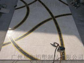 玻璃拼石材馬賽克拼圖剪畫