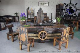 船木茶台,船木沙发,船木工程单,老渔夫船木家具,正宗老船木要,诚招全国代理商价格实惠