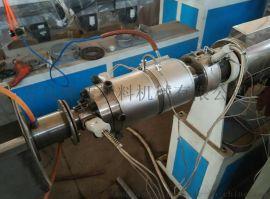 RPE管材设备/RPE管材生产线