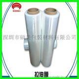 【深圳廠家直銷】PE纏繞膜 拉伸膜 手用LLDPE纏繞拉伸膜 保護膜