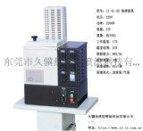 久骥JJ-5L-2G热熔胶喷胶机 礼品盒优质喷胶机