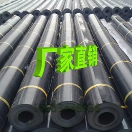 国标HDPE土工膜高密度聚乙烯防水板用于油田化工矿业