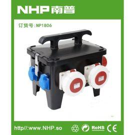 NHP 12位移动式防水插座箱 户内外电源配电箱