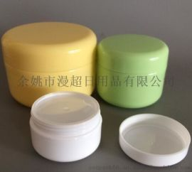 面霜瓶100g PP膏霜瓶 面膜盒 分装瓶 套装瓶 化妆品圆瓶