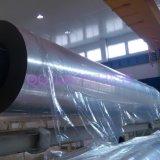 彩铝瓦耐老化铝箔复合防紫外bopet哑光薄膜