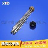 六角電加熱管 太陽能鍋爐電熱管、發熱管 304不鏽鋼模溫機發熱管