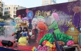白雪公主與七個小矮人,兒童劇演出