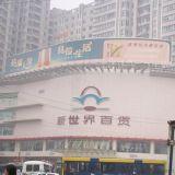 赤峰楼顶三面翻广告牌制作 楼顶三面翻厂家