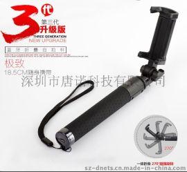 手机蓝牙遥控自拍神器迷你一体式自拍杆架小米相机架苹果三星华为