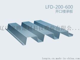 沈阳镀锌板压型楼承板