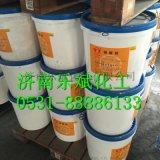 錫酸鈉雲錫牌42%山東電鍍級錫酸鈉