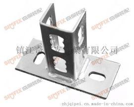 奇佩装配式支架 型钢底座 抗震支吊架