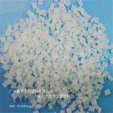 河南神馬加纖10%工程塑料 尼龍改性PA66