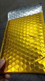 苏州厂家定制金色哑光磨砂面防水减震镀铝膜复合气泡信封邮政快递自粘包装袋